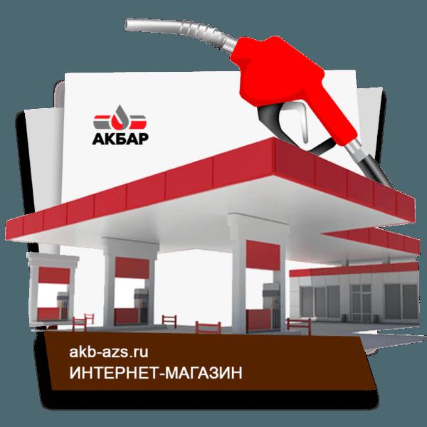 Строительство АЗС компания