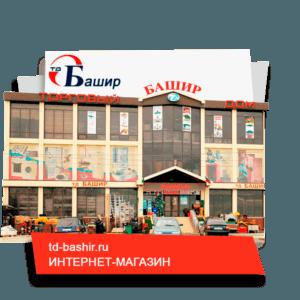 Торговый дом Башир