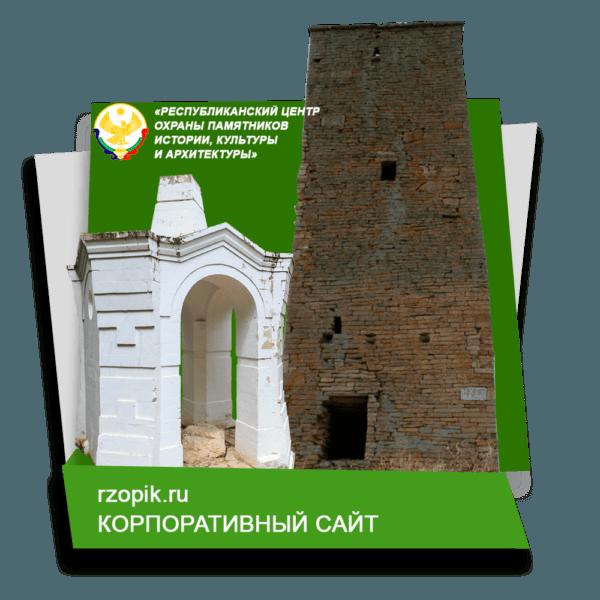 Rzopik.ru