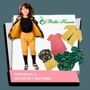 Bella Kasum - дом моды