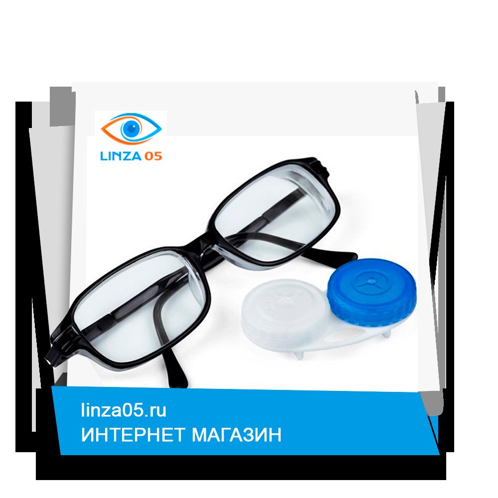 Linza-05 - сеть оптик в Дагестане