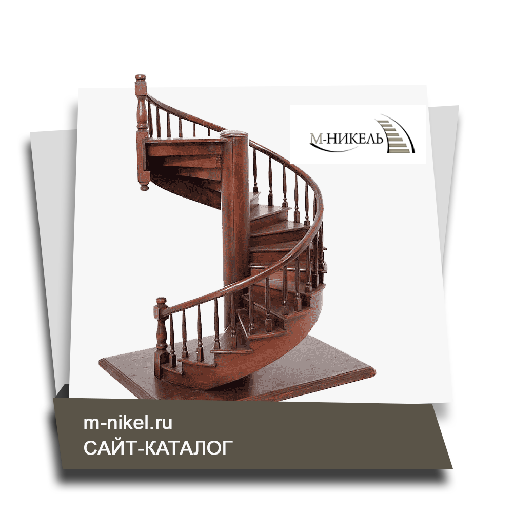 М-Никель - лестницы в Махачкале